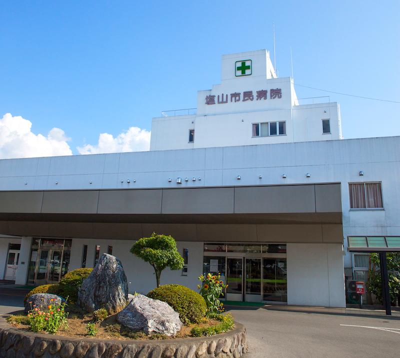 塩山市民病院