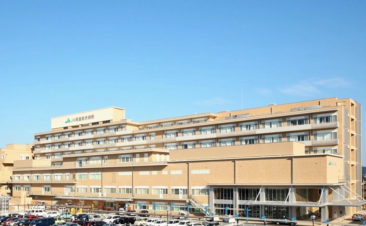 JA尾道総合病院