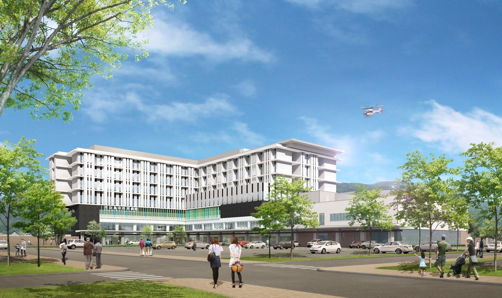 島田市立総合医療センター