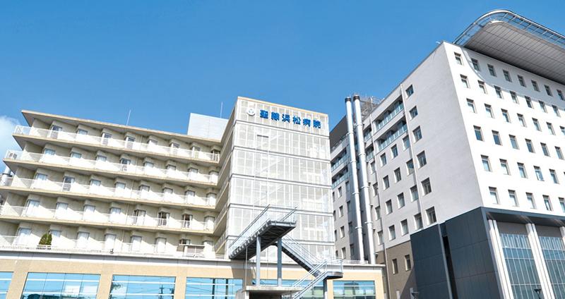 総合病院 聖隷浜松病院