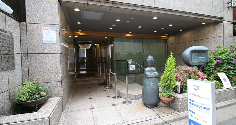 東京心臓血管・内科クリニック