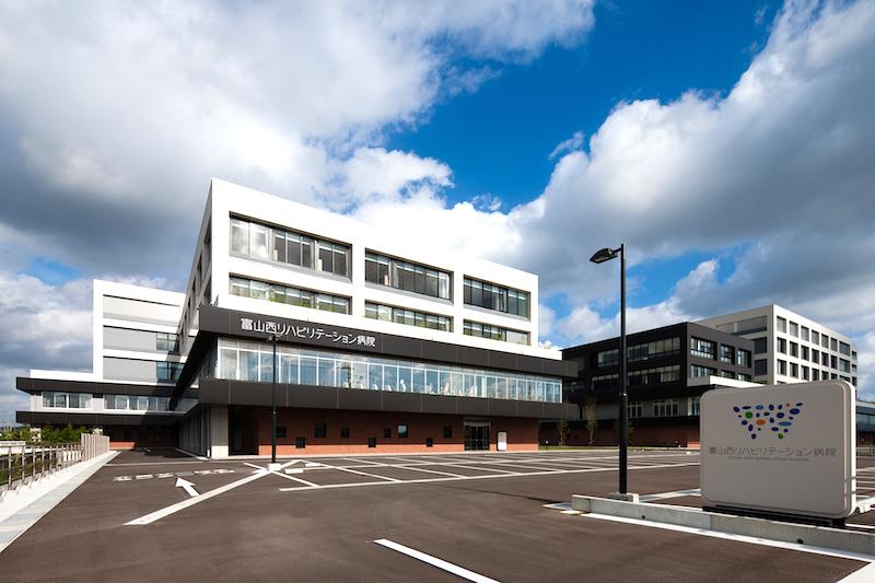 富山西リハビリテーション病院